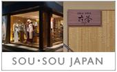 SOU SOU Japan