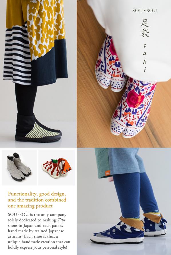 Tabi Shoes : SOU SOU US Online Store