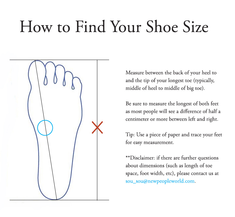 Find Out Your Shoe Size Online