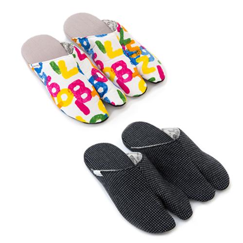 Room Slippers