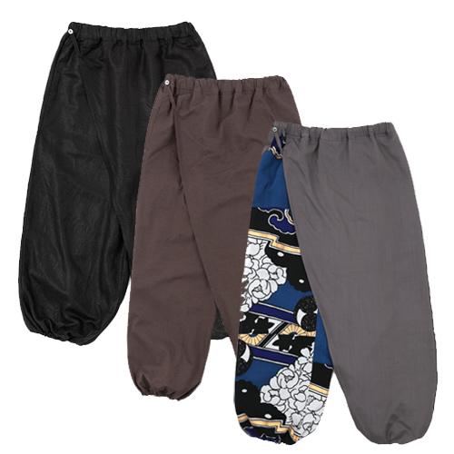 Wrap Harem Pants