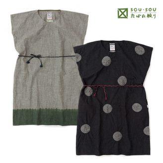 Tabata Tie Dye Linen Dress