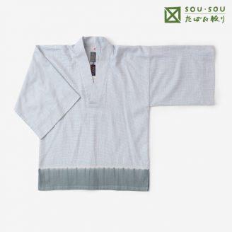 Tabata Shibori Kimono Tops