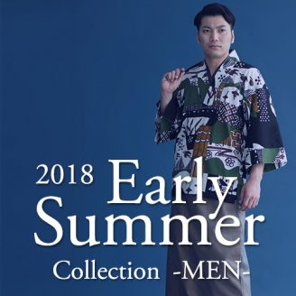2018 Early Summer Collection