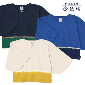 Shibori Kimono Tops