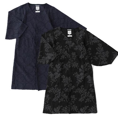 Naginata Dress Herringbone