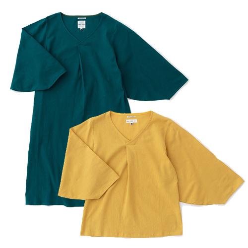 Naginata Tops and Dress Solid Color