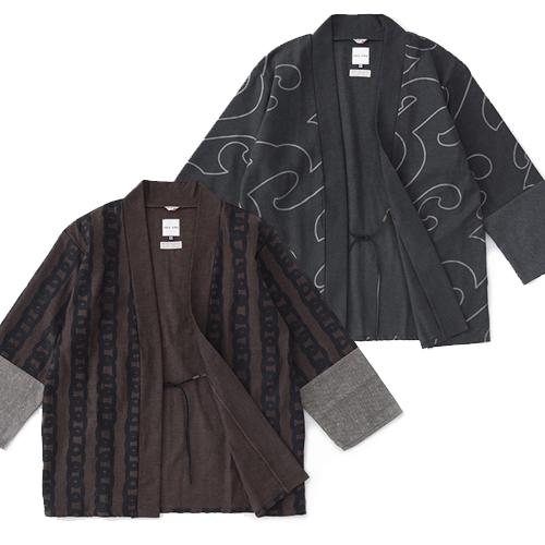 Haori Colorblock Sleeves