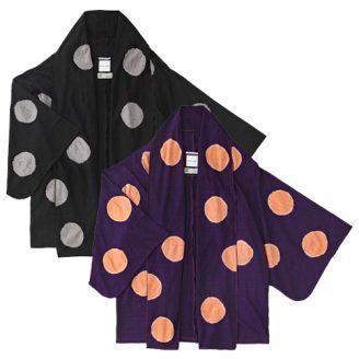 Shibori Tie Dye Cardigan