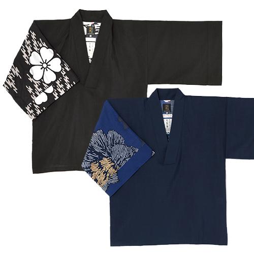 Kimono Tops Muslin Wool