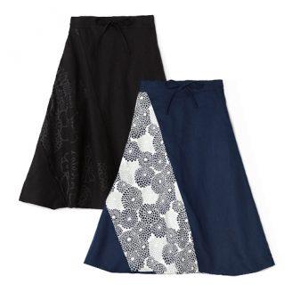 Fuji Harem Pants