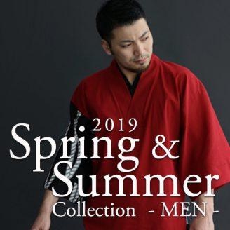 2019 Spring Men