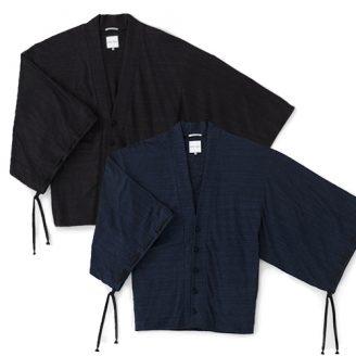 Gathered Sleeve Cardigan